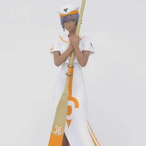 Aria Athena Glory