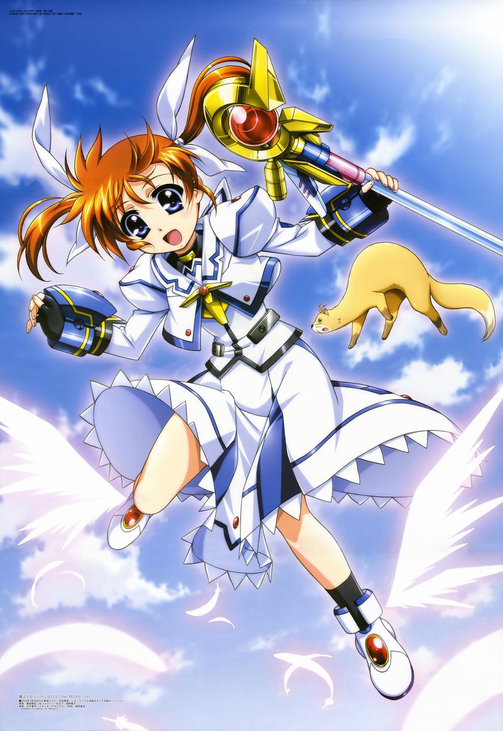 http://awtlblog.vitsco.com/wp-content/uploads/2010/05/Takamachi-Nanoha-Illustration.jpg
