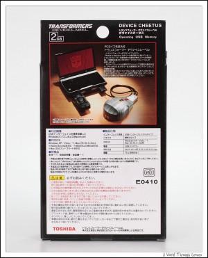 MG_4376-300x371.jpg