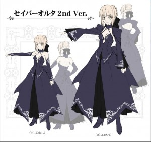 Volks Saber Alter 2nd Version Project Start…